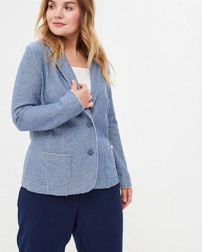 Синий пиджак Helmidge
