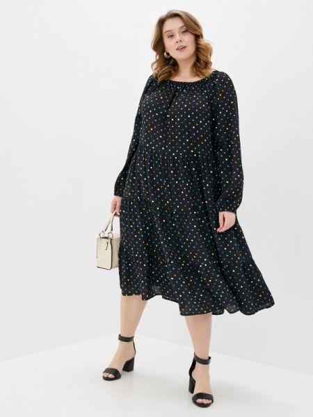 Черное повседневное платье Lessismore