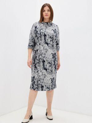 Повседневное платье - серое Intikoma