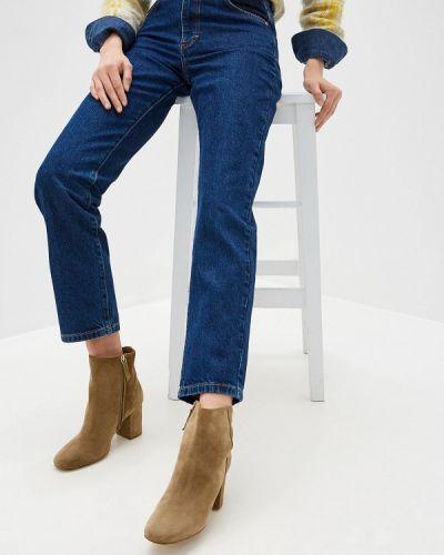 Прямые джинсы турецкий синие French Connection