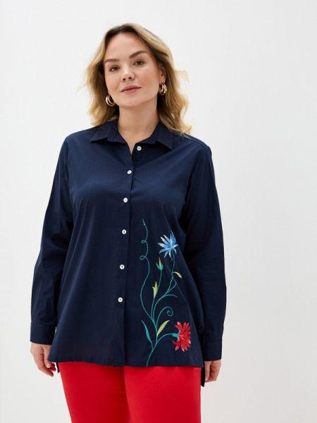 Рубашка - синяя Over
