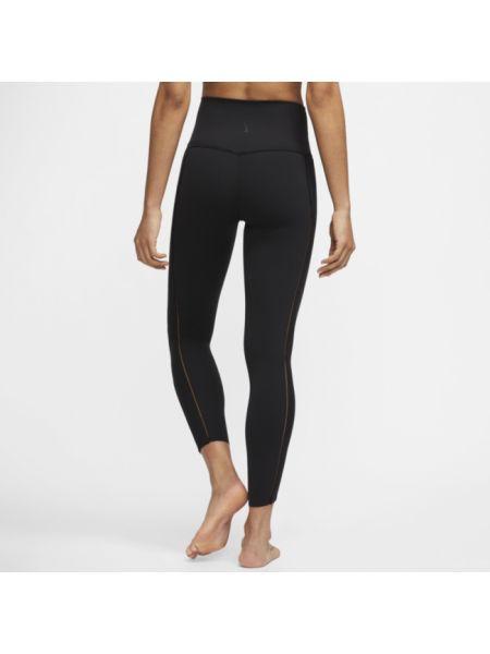 Spodnie z wysokim stanem z paskami przezroczysty Nike