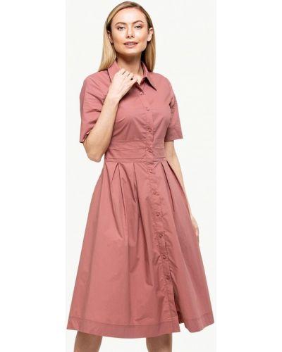 Розовое платье Cavo