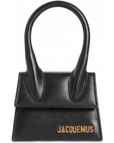 Ватная кожаная сумка золотая металлическая с подкладкой Jacquemus