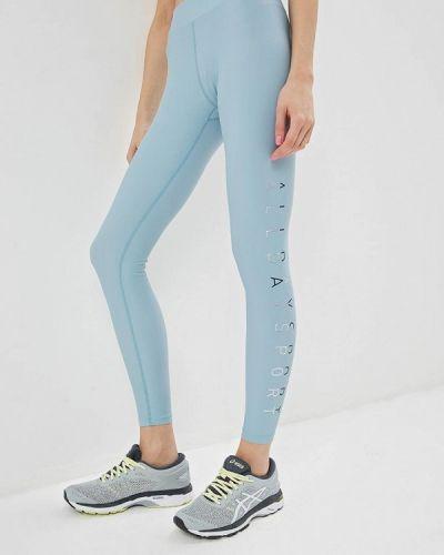 Леггинсы - голубые Anta