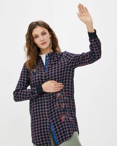 Синяя рубашка с длинными рукавами Desigual