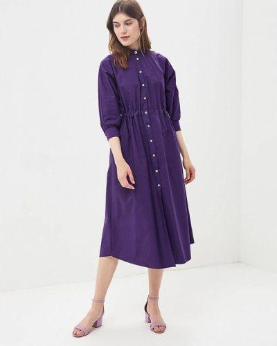 Фиолетовое платье с длинными рукавами Imperial