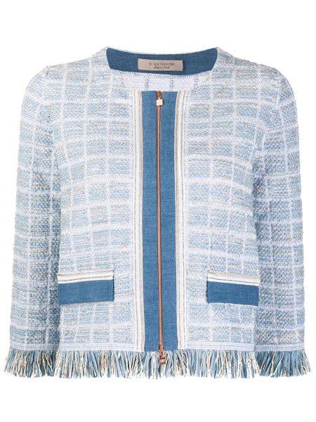 Хлопковая ватная синяя куртка D.exterior
