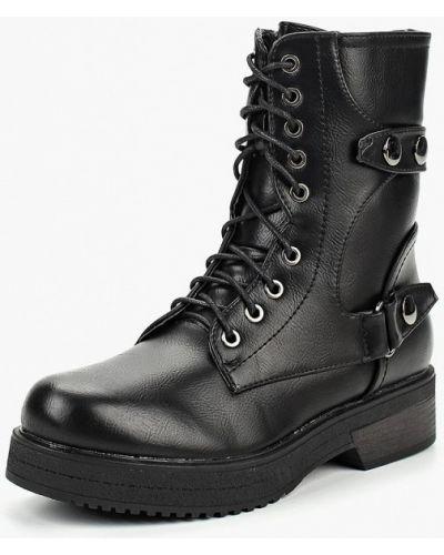 Кожаные ботинки осенние Vera Blum