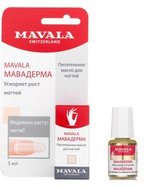 Средство для роста ногтей Mavala