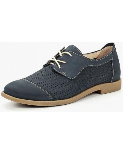 Синие ботинки из нубука Shoiberg