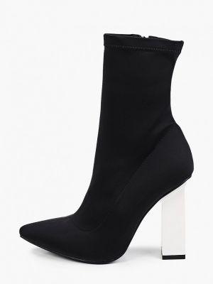 Черные ботинки осенние Diora.rim