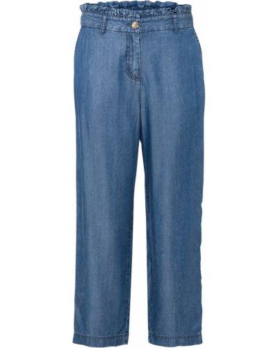 Синие брюки Bonprix