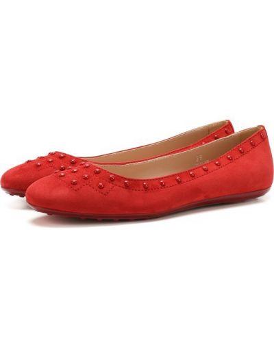 Красные балетки с заклепками Tods