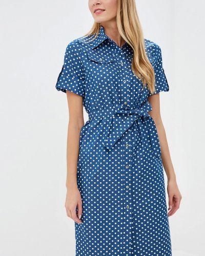Платье синее Mari Vera