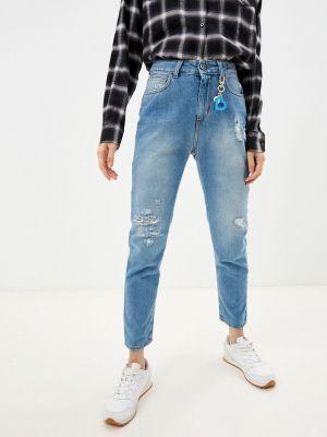 Зауженные джинсы - синие Twinset Milano