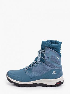 Бирюзовые зимние ботинки трекинговые Salomon
