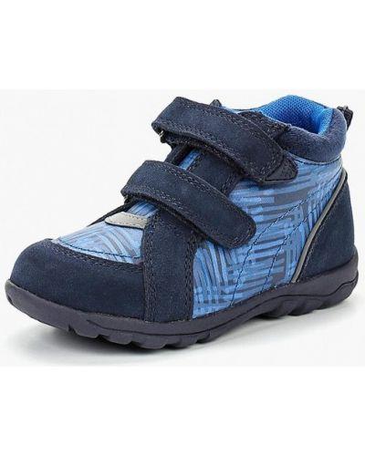 Ботинки замшевые синие Reima
