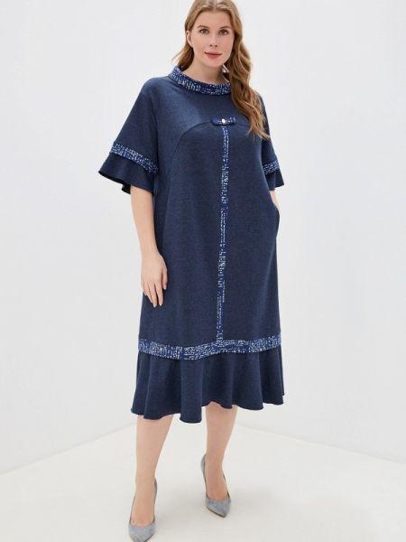 Разноцветное платье - серое мечты данаи