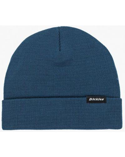 Синяя шапка осенняя Dickies