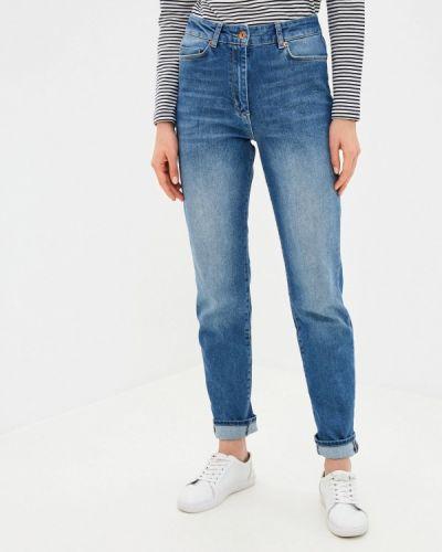 Синие джинсы Stefanel