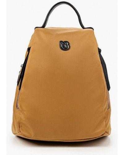 Текстильный коричневый городской рюкзак Marco Bonne
