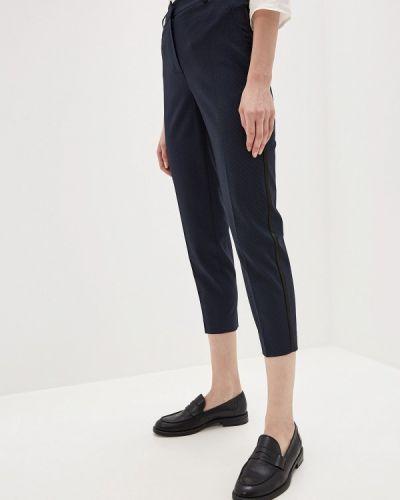 Классические брюки синие Vittoria Vicci