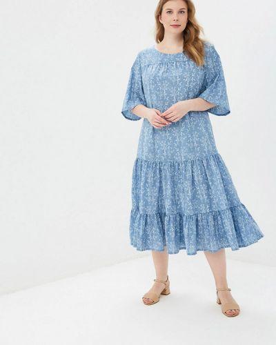 Платье - голубое авантюра Plus Size Fashion