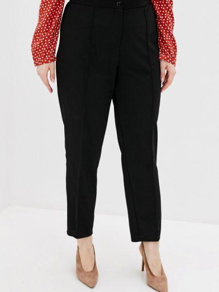 Черные брюки с воротником Rosa Thea