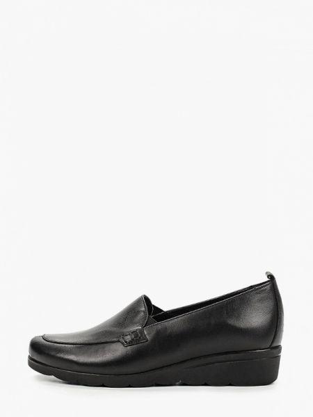 Черные кожаные туфли закрытые из натуральной кожи Alessio Nesca