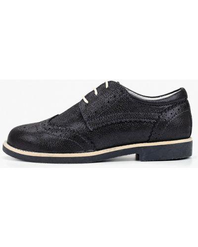 Туфли синие Elegami