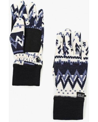 Синие перчатки текстильные Jack Wolfskin