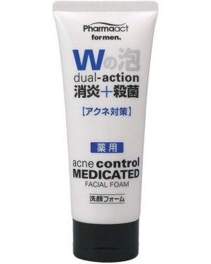Черная комбинированная пенка для умывания очищающая Kumano Cosmetics