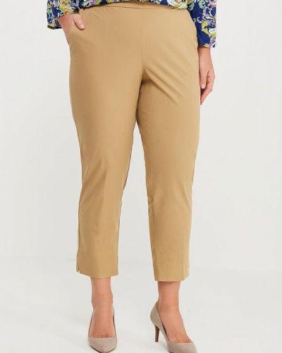 Бежевые зауженные брюки Violeta By Mango