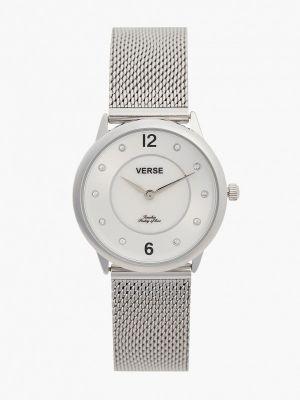 Часы - серебряные Verse