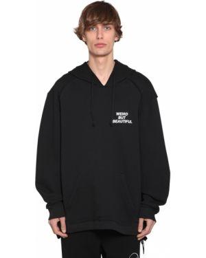 Czarna bluza z kapturem bawełniana Bmuet(te)