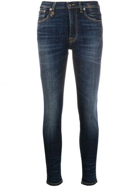 Зауженные джинсы с завышенной талией - синие R13