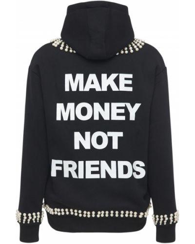 Черная кофта с капюшоном Make Money Not Friends