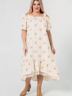 Бежевое платье со спущенными плечами Luxury Plus