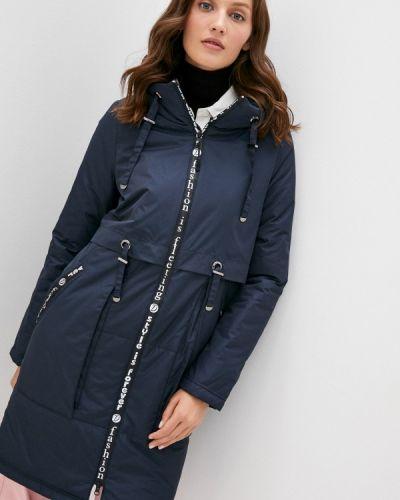 Теплая синяя утепленная куртка Dizzyway