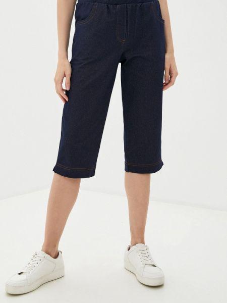 Синие повседневные шорты Lori