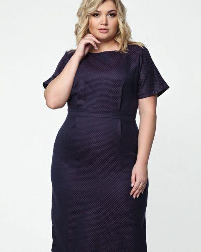 Платье миди - фиолетовое Matilda