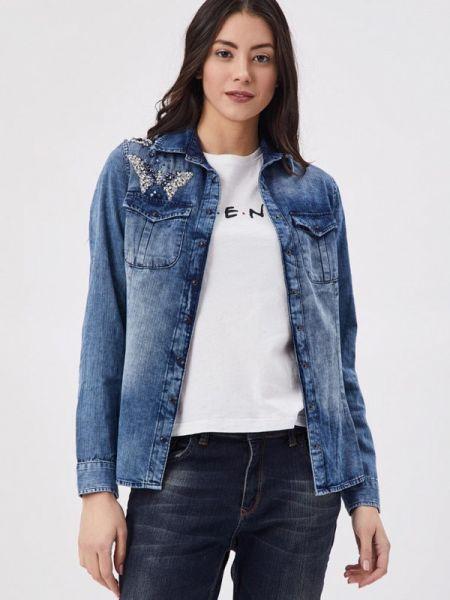 Синяя джинсовая рубашка с запахом D'she