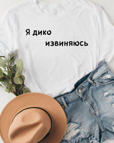 Хлопковая футболка - белая Katarina Ivanenko