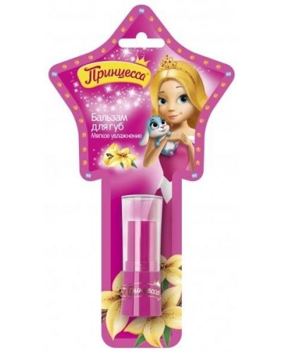 Мягкий бальзам для губ увлажняющий принцесса