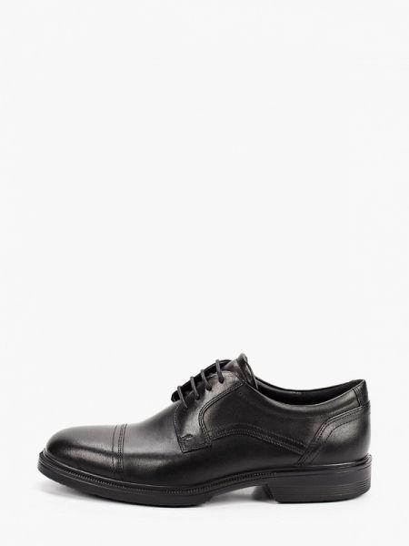 Кожаные черные туфли Ecco