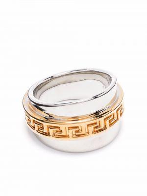 Кольцо металлическое - желтое Versace
