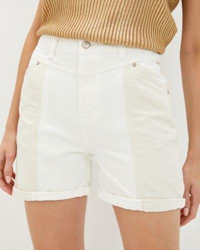 Белые джинсовые шорты Trendyol