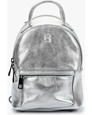 Рюкзак итальянский серебряный Roberto Buono