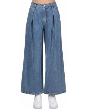 Широкие джинсы со стрелками на пуговицах Sjyp